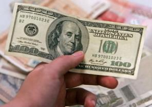 Дам деньги в долг, займы, ссуда, кредит!