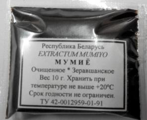 Продажа экстракта мумие
