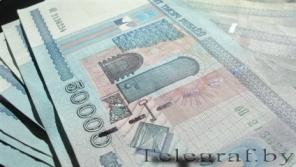 Дам деньги в долг Пинск