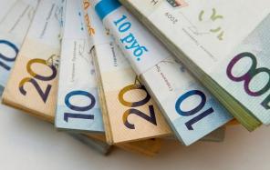 Деньги в Долг, Кредит