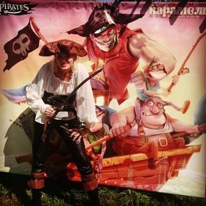 Вечеринка с пиратами