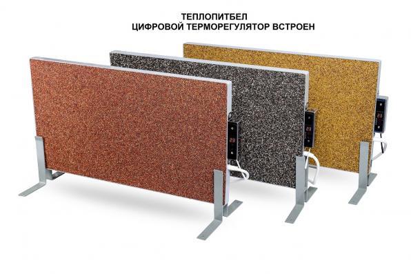 Кварцевый обогреватель купить в Минске ТеплопитБел 0.3кВт