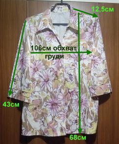 Блузка цветная, новая, рукав ¾, 100% полистерола, импортная-90тыс