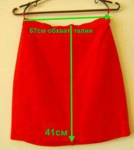 Юбка красная, трикотаж, размер 42-44-7руб