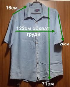 Кофта голубая джинсовая на пуговицах, р. 50-52-90тыс