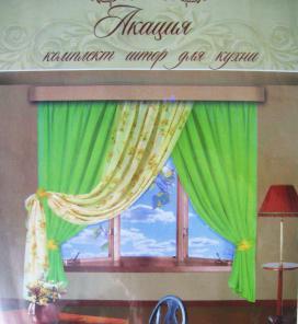 Комплект штор для кухни и спальни Акация. Цвета в ассортименте.