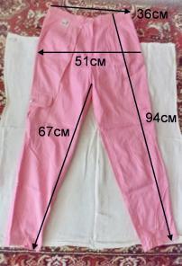 Женские розовые брючки на лето- 9руб