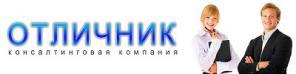Помощь студентам в учебе в Витебске - курсовые, дипломы