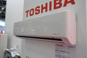 Кондиционеры TOSHIBA от официального дилера. 5 лет гарантии. Монтаж.