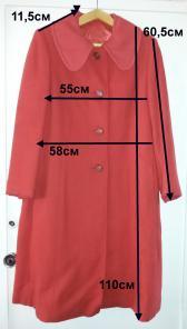 Пальто красное демисезонное, р. 48-50,  б.у-20руб