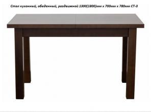 Стол раздвижной СТ-3