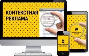 Курсы «Контекстная реклама» в Борисове, в Жодино
