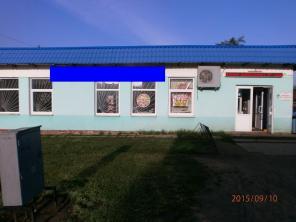Кирпичное одноэтажное здание, действующего магазина.