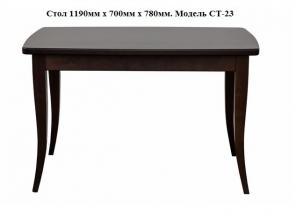 Стол кухонный СТ-23
