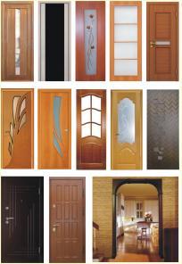 Двери межкомнатные и входные.