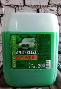 Антифриз (зелёный, 20 кг)