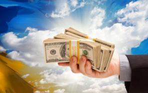 Реальный кредит без предоплат и прочей ерунды под адекватный процент.