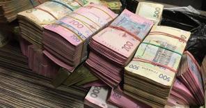Гроші в кредит від професіоналів ринку. Без передоплат!