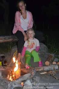 Отдых в Украине выходного дня.