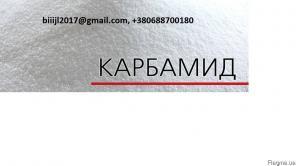 Компания продает на экспорт Карбамид, селитру, Аммиак, NPK, DAP, нитр