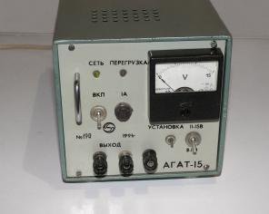 Продаю источник постоянного тока Агат-15 за 5000 сом.