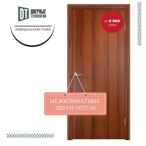 ОПТОМ межкомнатные двери от производителя, минимальный заказ от 100 шт