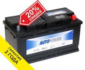 Аккумулятор Autopower (Германия) 95Ah с доставкой и установкой
