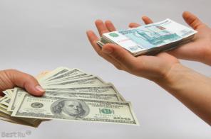 Деньги в долг. Реальная помощь