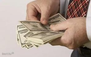 Предлагаем решение ваших финансовых проблем