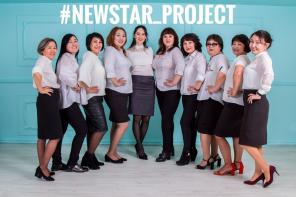 Новый казахстанский бизнес проект Вива Виктория.