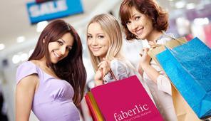 Продукция Фаберлик: моющие средства, косметика, белье, одежда, парфюм