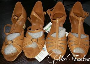 Туфли рейтинг, обувь для танцев в Астане.