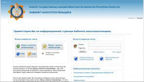Установка настройка кабинета КН обновление СОНО java импорт эцп ключа