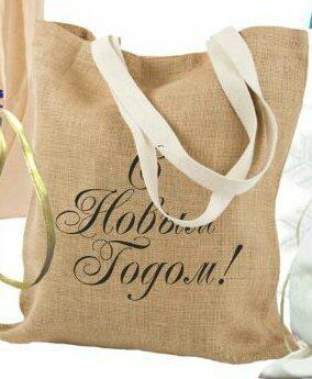 Пошив и брендирование промо сумок