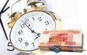 Женщины могут получить кредит в 30 минут на процентной ставке 3%.
