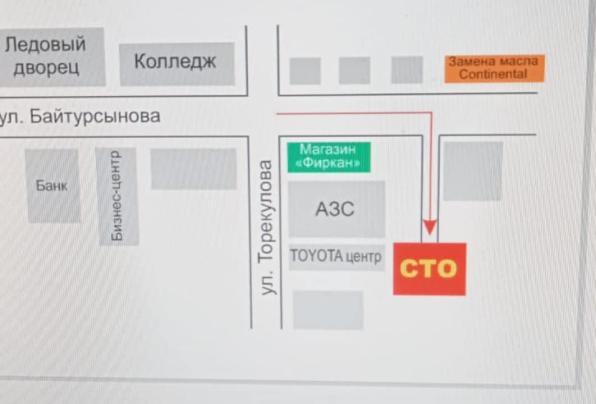 СТО: Мотор, Ходовая, Печки, Инжектор, Кондиционеры, Проточка торм. дис