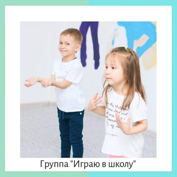 Подготовка к школе на русском и казахском языках