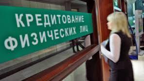 Полный спектр помощи по кредитам в банках Алматы и области.