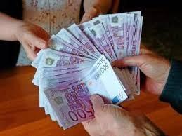 Больше заботы за финансовые проблемы
