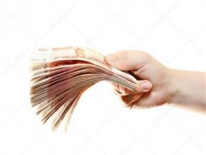 Помогите получить кредит%
