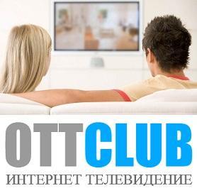 Качественное телевидение без проблем