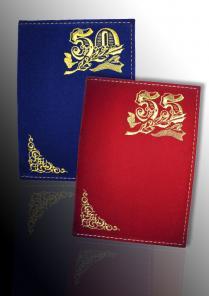 Шикарные папки; Поздравительные, Юбилейные, Адресные, Свадебные.
