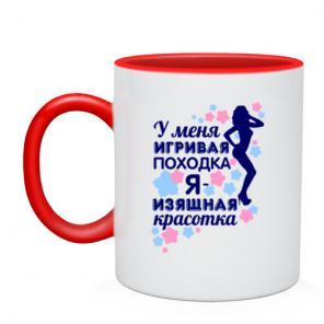 НАНЕСЕНИЕ ФОТОГРАФИЙ НА КРУЖКИ, ТАРЕЛКИ, ФУТБОЛКИ