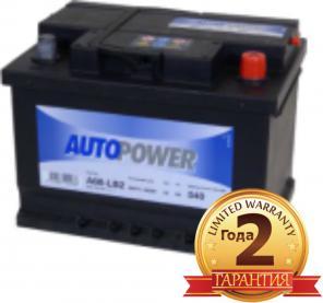 Аккумулятор Autopower (Германия) 60Ah с доставкой и установкой