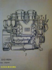 Продажа. Дизельный двигатель ЯАЗ-204