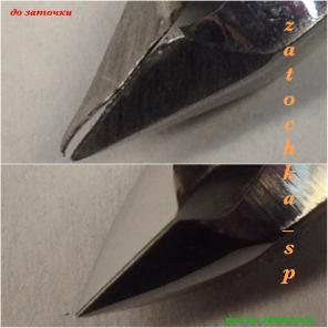 Заточка ножей, маникюрного и парикмахерского инструмента.