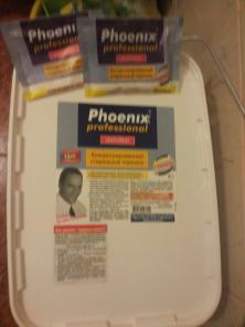 Phoenix Automat Professional Стиральный порошок