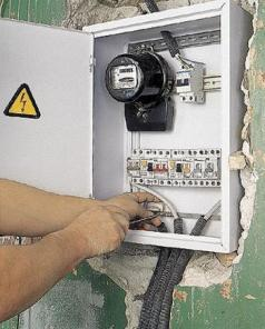 Услуги электрика в Энгельсе