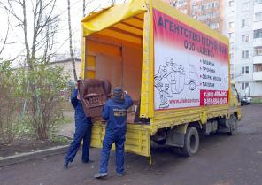 Квартирный переезд грузчики и грузовик в Смоленске