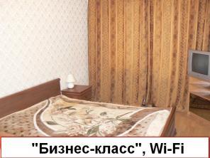 Посуточно 3х к квартира ул. Горького, wi-fi. От 2000 руб/сутки